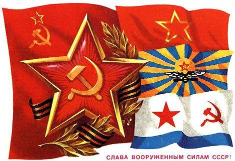 http://kvsvu-74.narod.ru/23fev.jpg